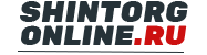 Шинторг Онлайн 2001-2019